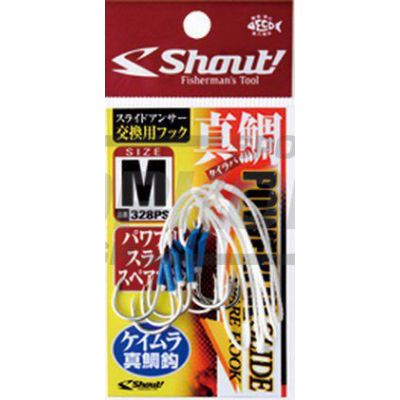 Крючки Shout Powerful Slide Spare Hook Silver (х3)