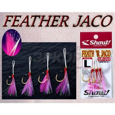 Крючки Shout Fiater Jaco Hook 1/3 (х4)